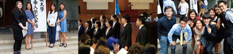 국제기독교대학2.jpg
